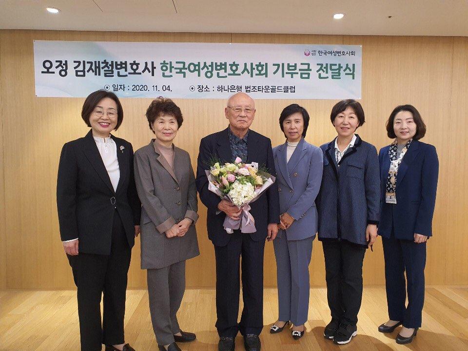 오정 김재철변호사 기부금전달식.jpg