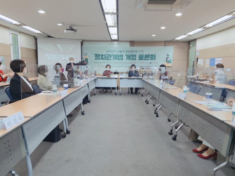정치관계법 개정 토론회1.jpg