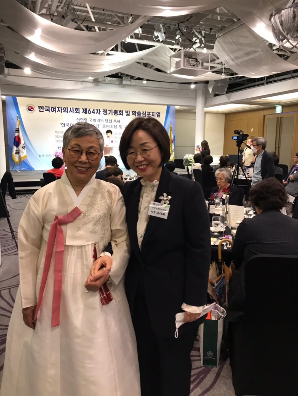 한국여자의사회 정기총회 및 학술심포지엄2.jpg