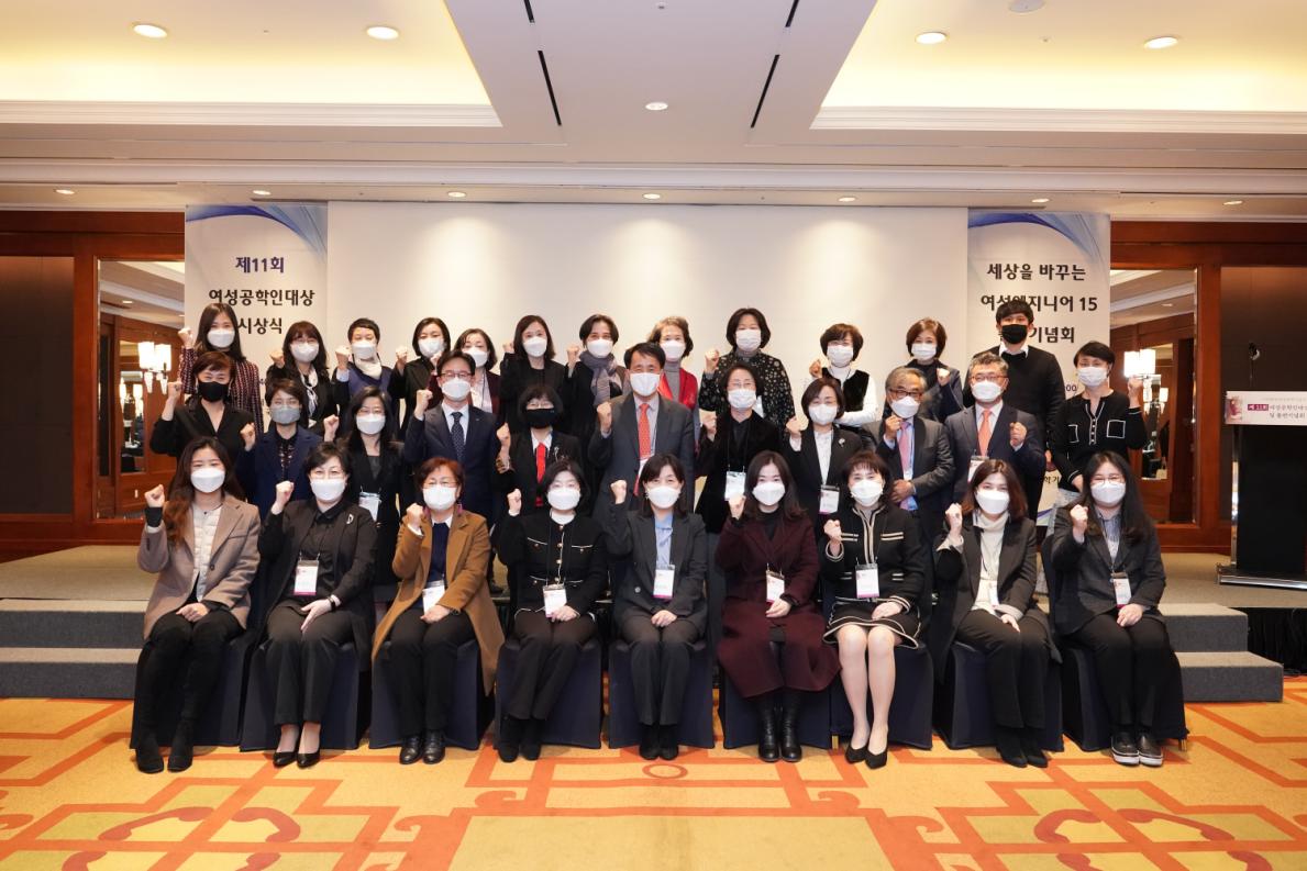 여성공학인대상 시상식 및 출판기념회2.png