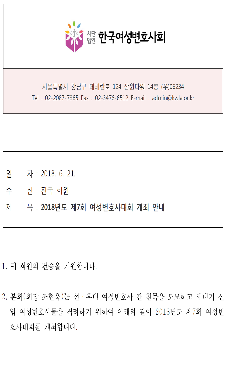 여변대회4.png
