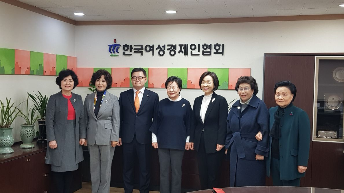 20.2.17.(월)한국여성경제인협회1 - 복사본.jpg