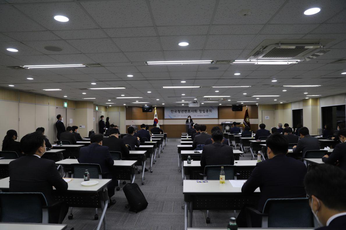 10.22.한국청년변호사회 창립총회 (5).jpg