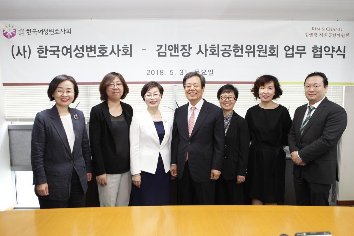 김앤장 업무협약식-2.JPG
