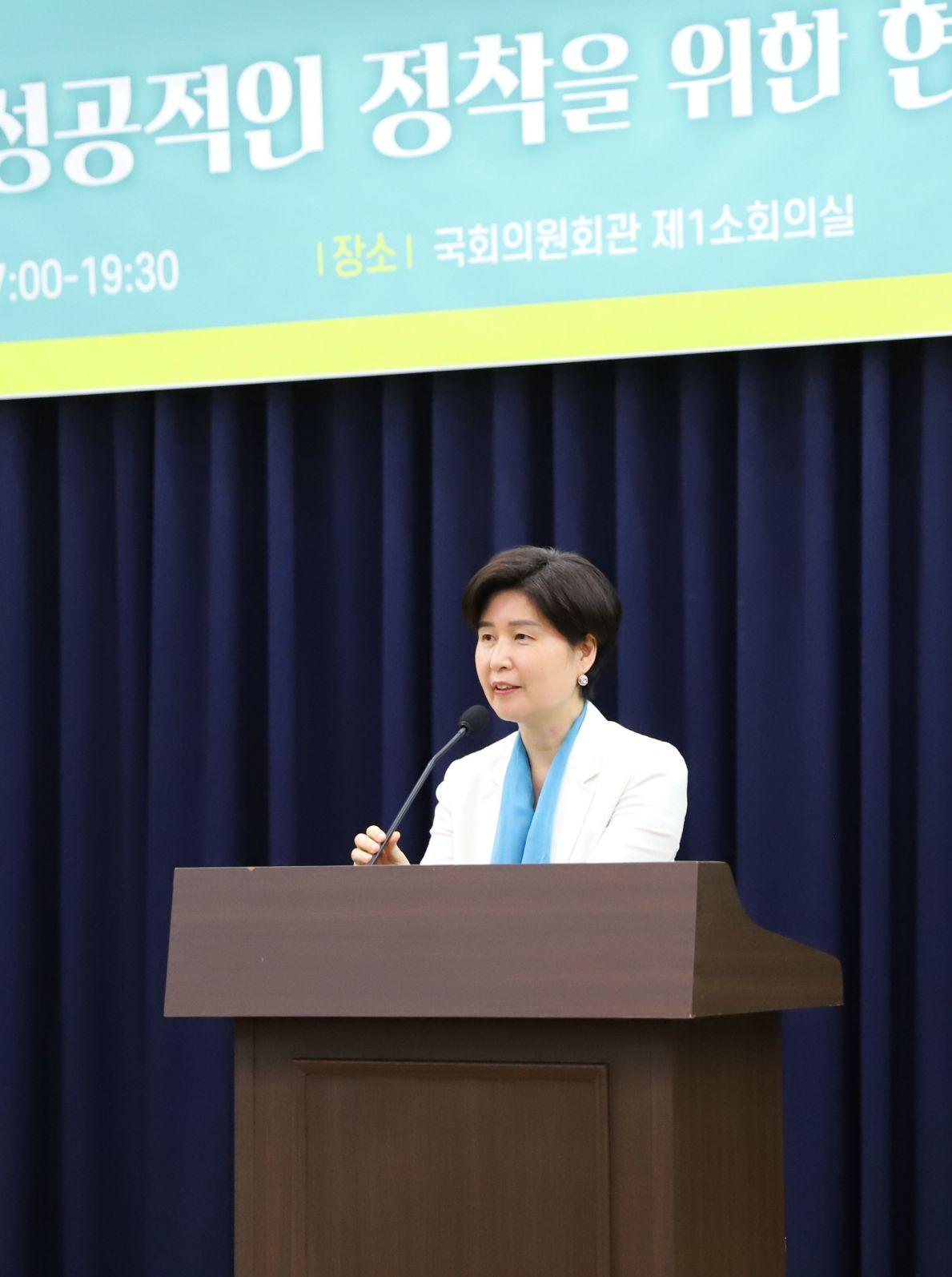 200630 여성이사제 성공적인 정착을 위한 현실적 필요사항과 제도적 개선안 (6).JPG