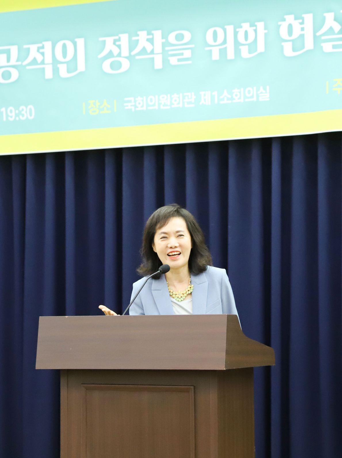 200630 여성이사제 성공적인 정착을 위한 현실적 필요사항과 제도적 개선안 (23).JPG