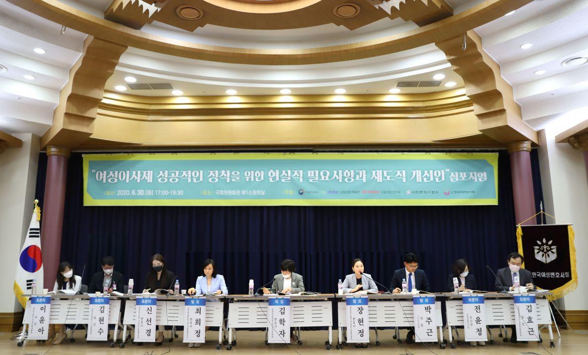 [대표]200630 여성이사제 성공적인 정착을 위한 현실적 필요사항과 제도적 개선안 (42).JPG