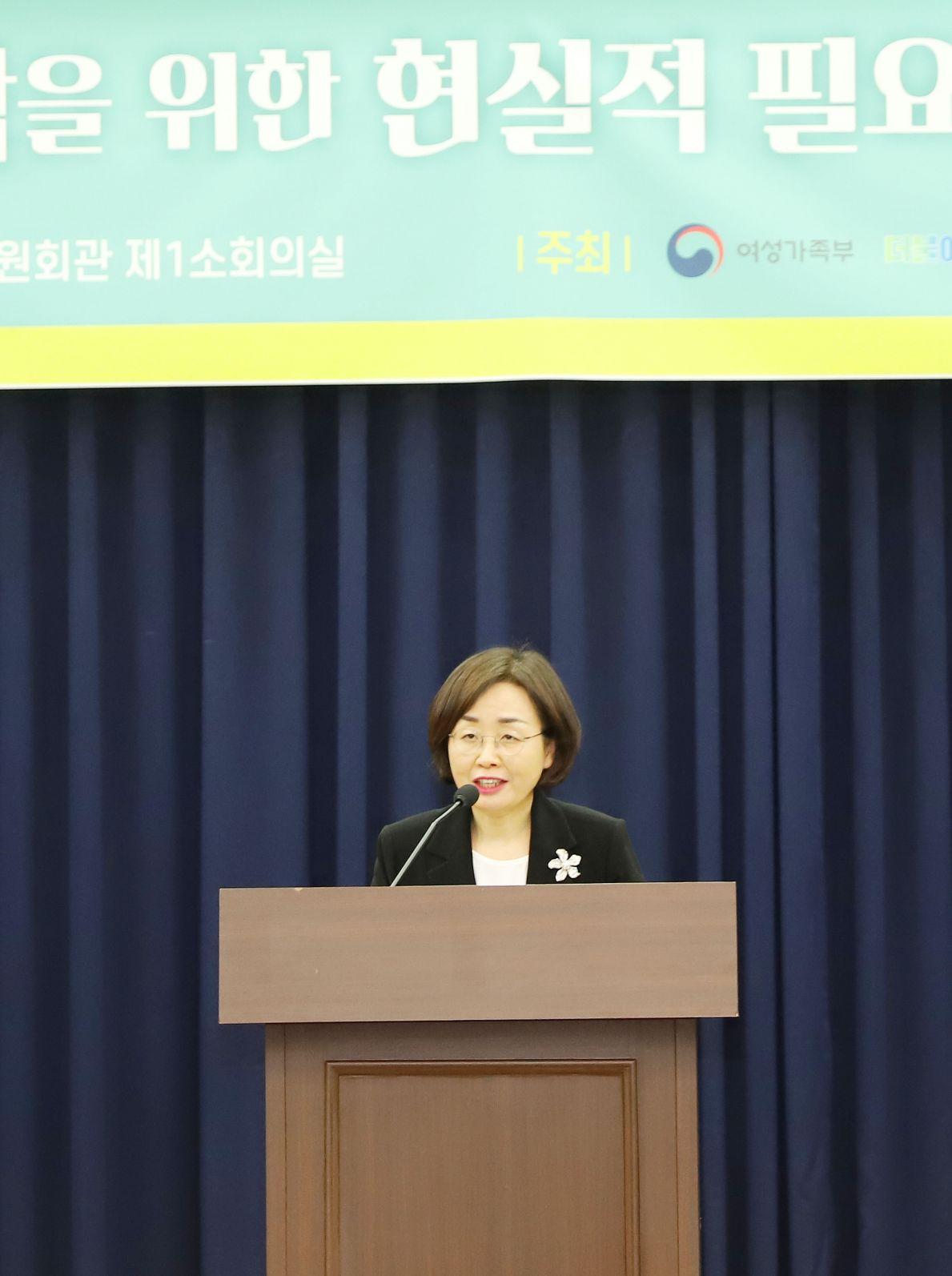 200630 여성이사제 성공적인 정착을 위한 현실적 필요사항과 제도적 개선안 (2).JPG